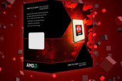 Nueva linea de AMD FX