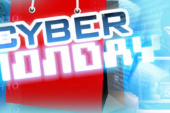 Los ataques de Cyber Monday ocasionan perdidas