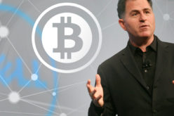 Dell ingresa al mundo Bitcoin