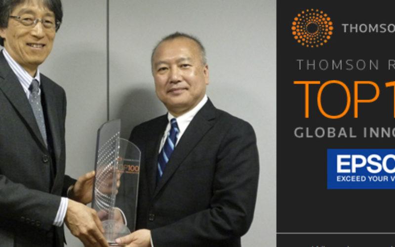 EPSON recibe el reconocimiento Thomson Reuters top 100 Global Innovators