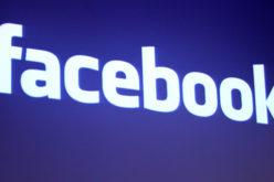 Facebook se defiende contra el malware