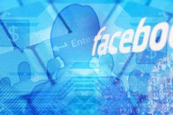 Facebook quiere saber como mueves el cursor del mouse