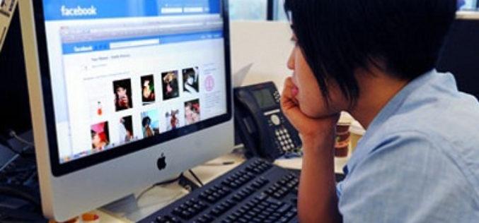 Facebook lanza Facebook at Work