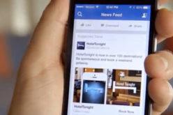 Facebook lanza un buscador de contenidos