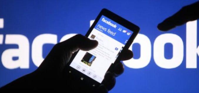 Staff de Facebook puede acceder tu cuenta sin permiso