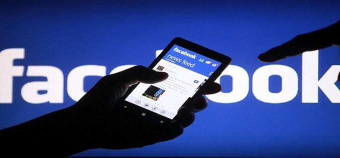 F-Secure y Facebook se unen para ayudar a sus usuarios a mantener la seguridad online