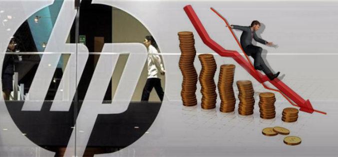 Los beneficios de HP caen un 32%
