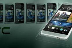 HTC considera externalizar su produccion de smartphones