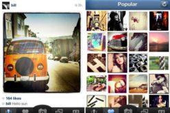 """Instagram: """"No hay intencion de vender fotos"""""""