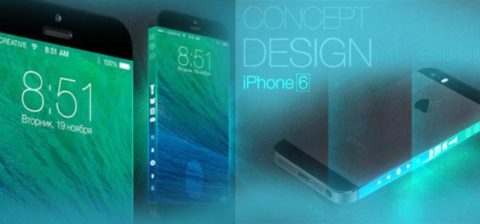 iPhone 6 viene con pantalla envolvente de lado a lado