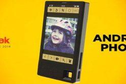 Kodak presentara su primer smartphone para 2015
