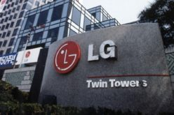 LG lanza su nuevo Monitor TV Full HD