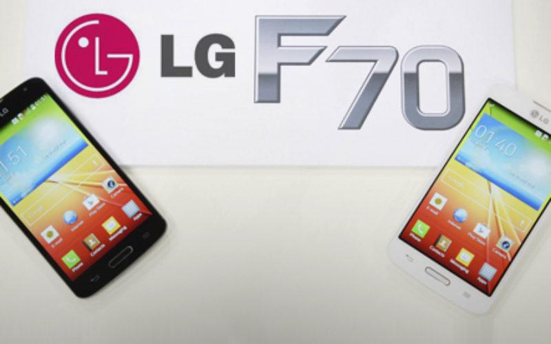 LG incrementa su catalogo de telefonos 4G