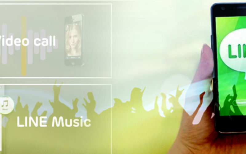 Line pondra en marcha un servicio de musica y de compras