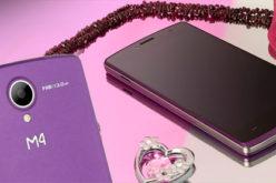 M4 lanza el primer smartphone mexicano para selfies
