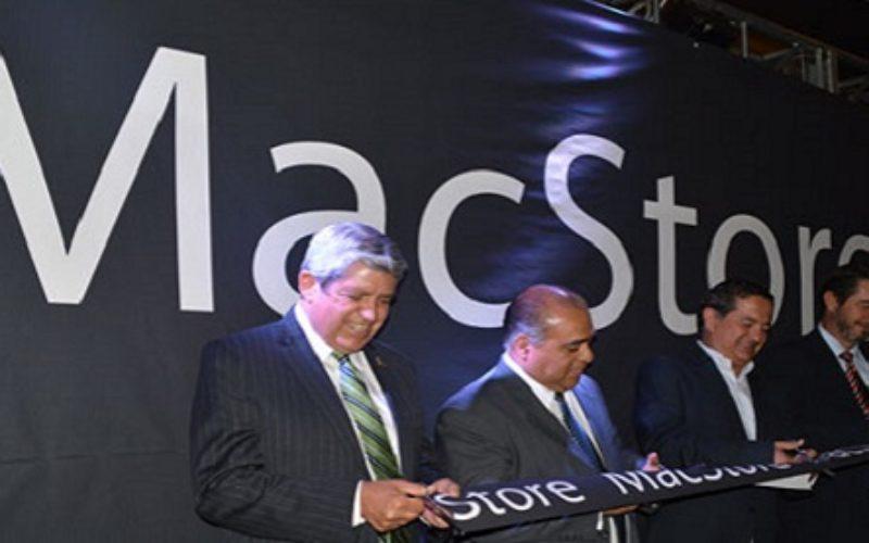 Nueva MacStore en Mexico