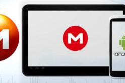 Mega lanza su aplicacion para Android