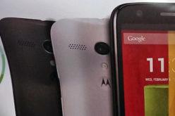 Motorola presentara su nuevo telefono, Moto G