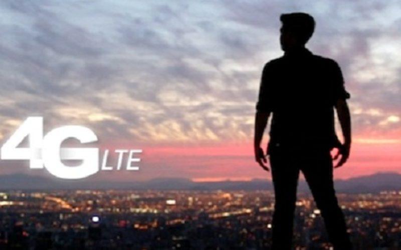 Movistar lanzo LTE en Costa Rica