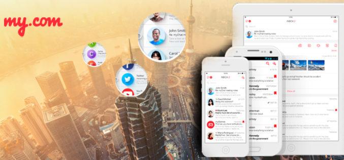 MyMail: una app para organizar todos los e-mails