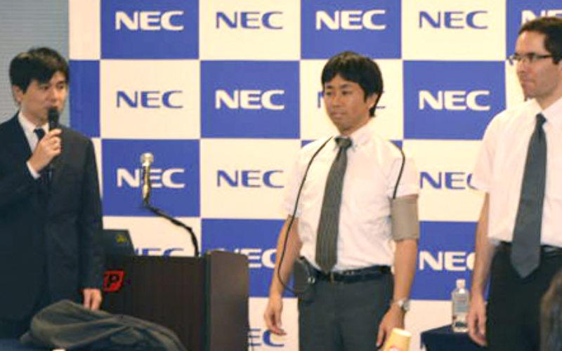 Nueva tecnologia de NEC permite mediciones de presion arterial