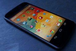 LG presenta en la Argentina el Nexus 4 de Google