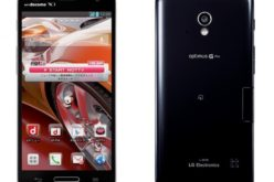 LG demanda a Samsung por tecnologia de seguimiento de ojos