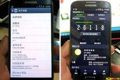 Las primeras fotos del nuevo Galaxy S IV