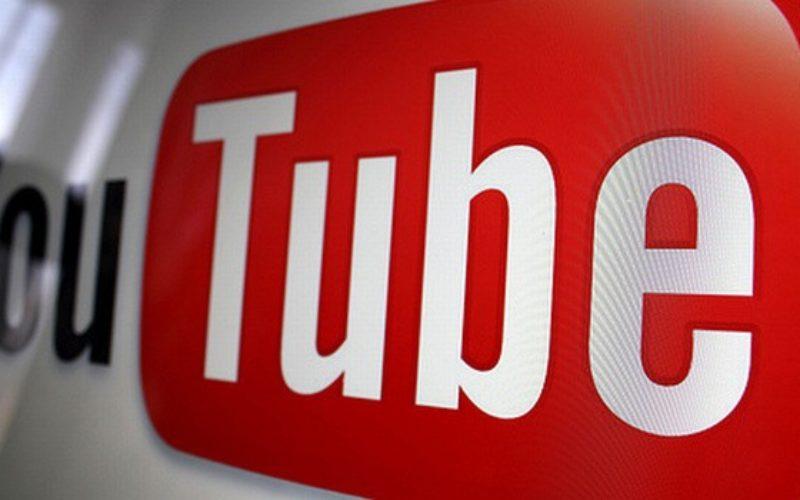 YouTube incorpora un boton VHS