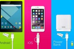 #CES2016: Conoce más sobre ADATA Technology