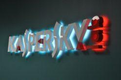 Kaspersky Lab ofrece solución en ciberseguridad para sistemas industriales