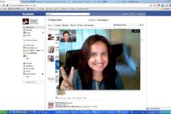 Ahora podrás realizar llamadas grupales en Facebook Messenger desde la computadora