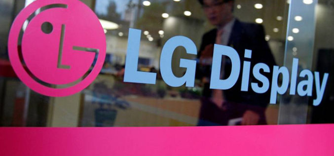 LG Display desarrolla la primera pantalla LCD QHD 18:9 del mundo para teléfonos inteligentes