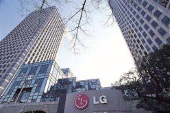 LG anuncia los resultados financieros