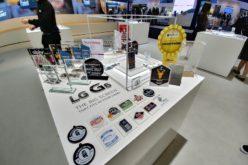 LG G6 gana múltiples premios por el mejor Smartphone en el Mobile World Congress 2017
