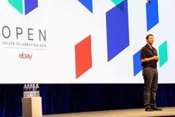 eBay reúne a sus mejores vendedores en eBay Open y contarán con presencia Latinoamericana