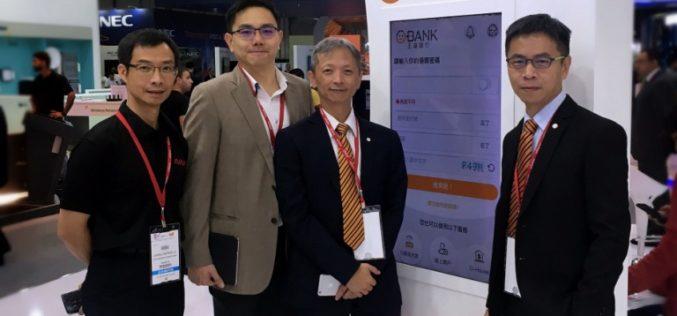 Soluciones de Avaya ayudan al Banco de Taiwán a Digitalizarse Integralmente