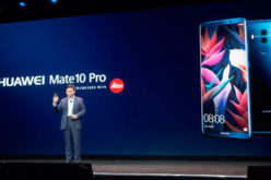 Huawei ofrece sus nuevos productos en el CES 2018
