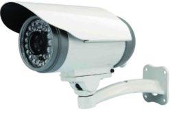La inteligencia artificial llega a las cámaras de vigilancia