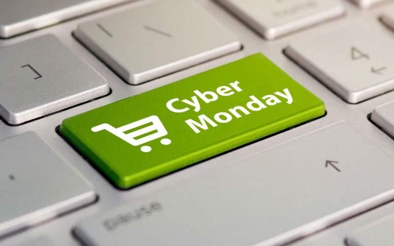 Mucho gaming para este Cyber Monday