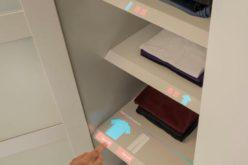 Proyector Bosch convierte el closet en una pantalla táctil